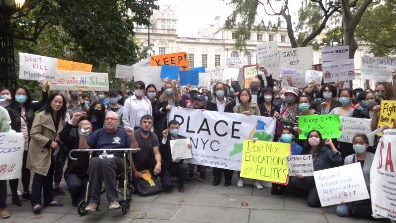 """""""想借机取消选拔考试?"""" 逾百名纽约家长要求市府公布SHSAT计划"""