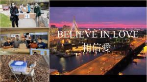 《相信爱》:波士顿华人抗疫援助记录
