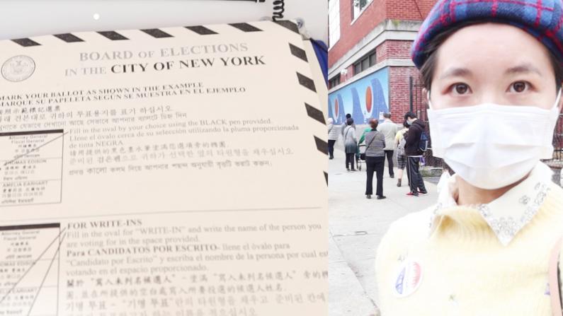 亲历纽约法拉盛提前投票第一天 选民大排长龙