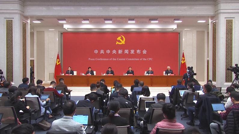 """中共中央新闻发布会 官方就""""双循环""""""""脱钩论""""这样说"""