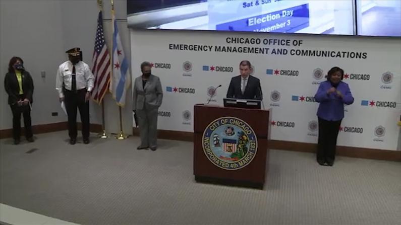 """芝加哥市府10天安全计划 """"以应对任何情况"""""""