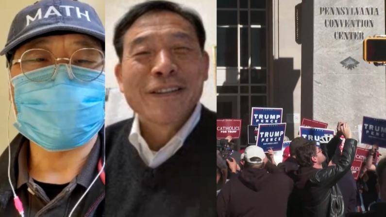 宾州选情胶着 当地华裔选民:很乱很乱 十分紧张