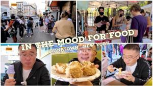 【Derek在纽约】唐人街美食探索 为公益而吃!