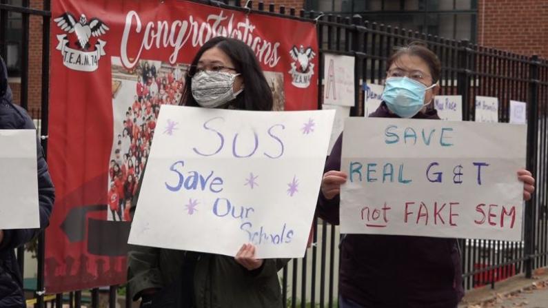 择优升学报名一再延迟 教育局取消所有说明会 华人家长要求纽约市府:马上给答复!