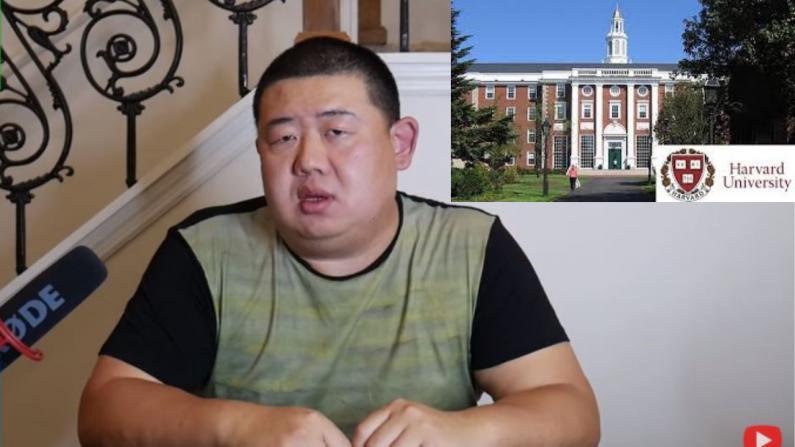 【佛州生活】华人是需要保护的弱者 还是需要解除束缚的强者?我们要的是什么公平?