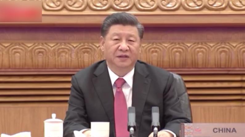 习近平:中方将积极考虑加入CPTPP