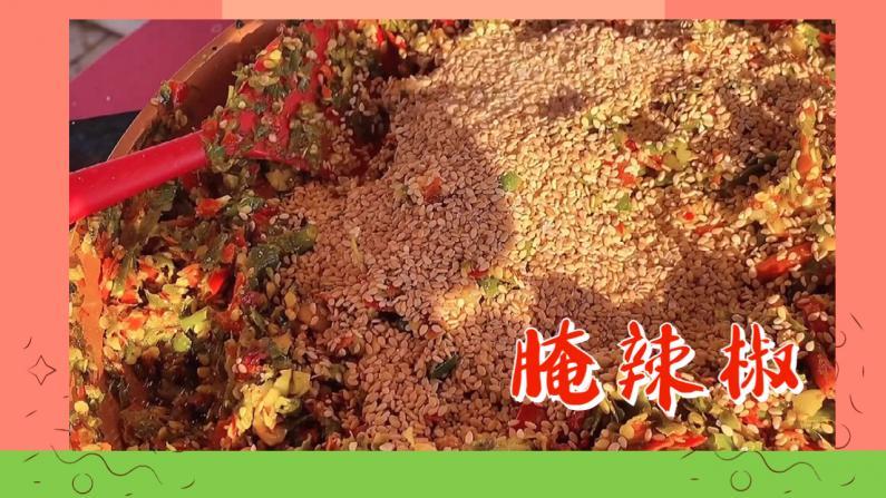 【德州田园生活】采下新鲜辣椒 制成绝美味辣椒酱!