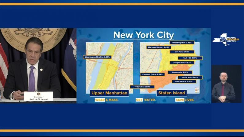 """住院激增!库默称纽约市疫情进入危险境地 重开""""方舱医院"""""""