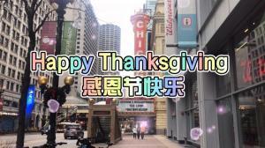 【实拍】这样的芝加哥感恩节街头见过吗?