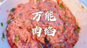 【Lychee Girl】包子饺子肉丸子 万能调肉馅秘诀!