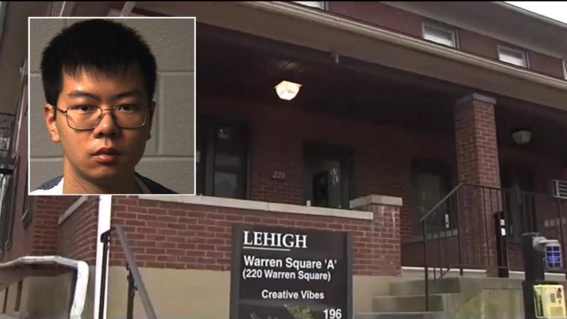 """向非裔室友投""""铊""""毒 中国留学生已认罪或判20年"""