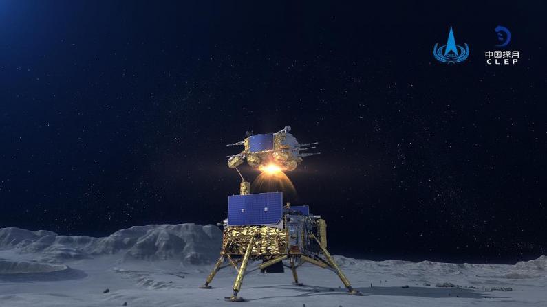 嫦娥五号上升器进入预定轨道 实现中国首次地外天体起飞
