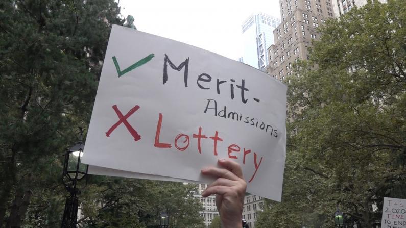 纽约多机构要求州长取消特殊高中考试 华人驳斥:疫情不是理由