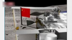 """中国在月球首次实现国旗的""""独立展示"""""""