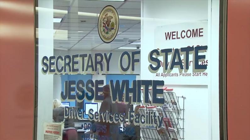 伊州驾照&身份证再次延期