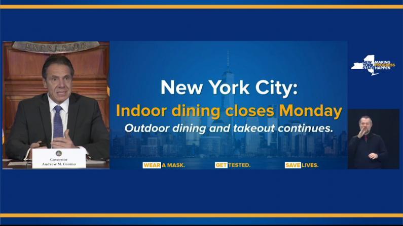 疫苗到来前纽约市顶不住了…餐馆室内就餐周一起全关