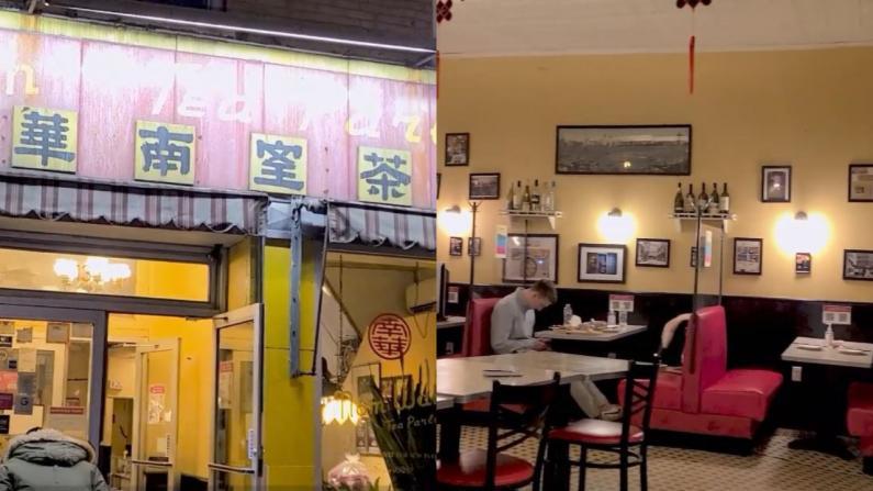 【Derek在纽约】好莱坞电影里的唐人街就是这里!跟我去纽约华埠最具历史的点心店吃吃看