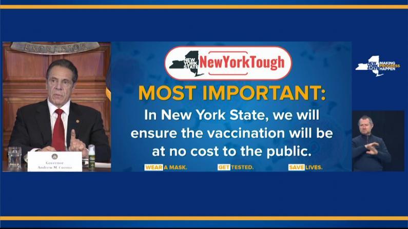 库默:纽约州疫苗费用全免 一月下旬开启第二波注射