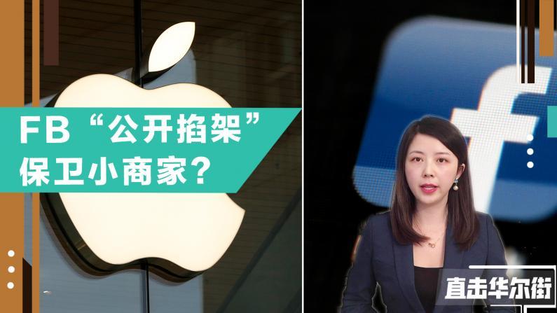 苹果ios系统人人需知这个更新 留意银行卡等隐私信息!