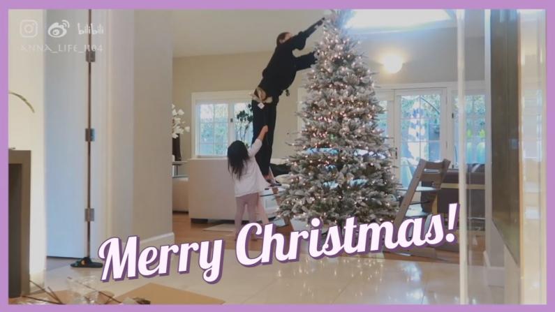 【Anna阿姨】圣诞vlog:带女儿第一次装饰圣诞树丨小朋友一周上6节课外班的心得