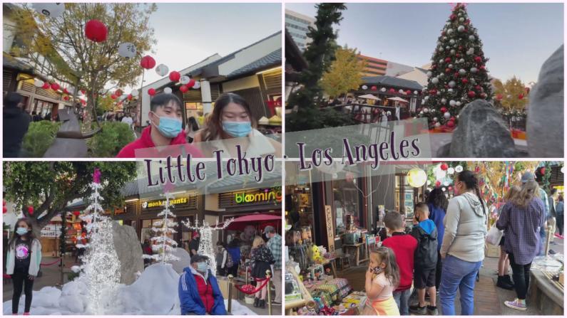 【色影无忌】圣诞节遇上居家令 洛杉矶日本城的商家还好吗?