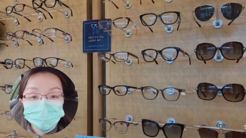 【北卡徐阿姨】配一副眼镜到底要花多少钱?怎样最省钱?