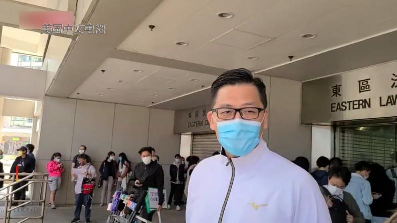香港廉政公署落案起诉前立法会议员林卓廷三项罪名