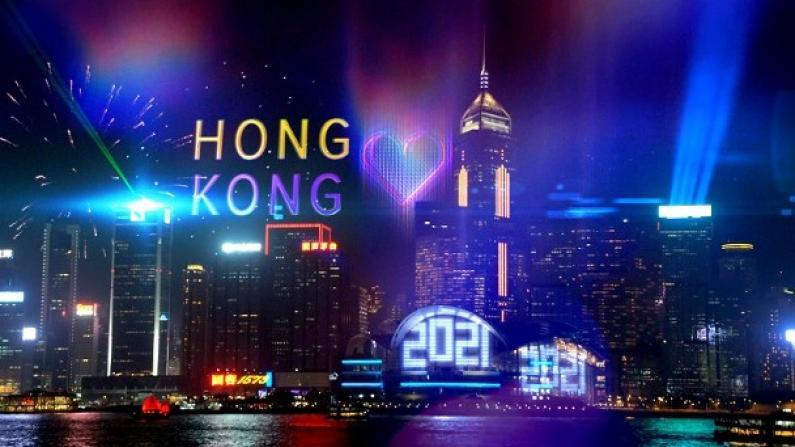 """香港""""云端""""直播跨年倒数 迎接2021年"""