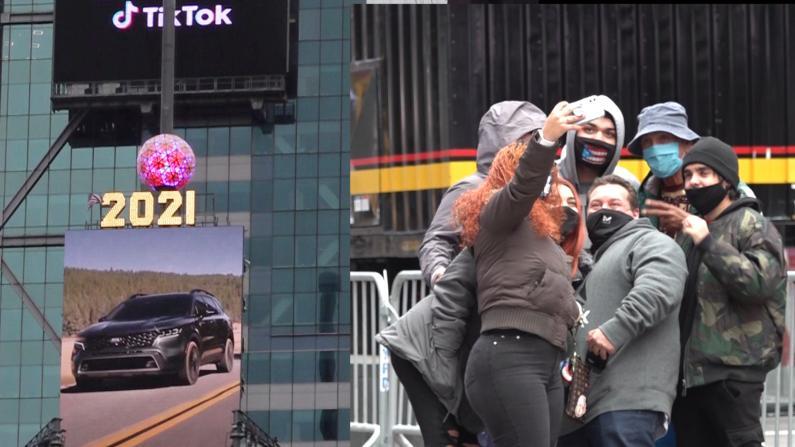 元旦纽约时报广场打卡水晶球 民众许愿:健康第一 活着就好
