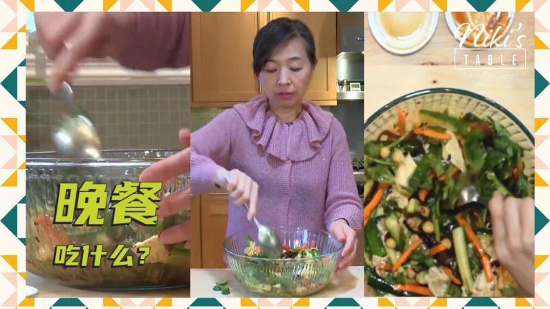 【Niki蔬食】晚餐吃什么?三道精美蔬食给你灵感!