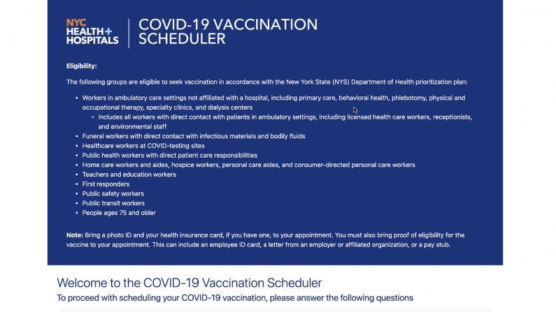 纽约第二阶段疫苗接种开启!谁能打?咋预约?你要的信息都在这里