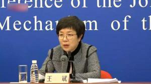 中国国家卫健委:中国新冠疫苗接种已超1000万剂次