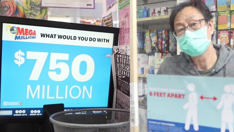 累积奖金$7.5亿引民众发财梦 受疫情影响不再大排长龙买彩票