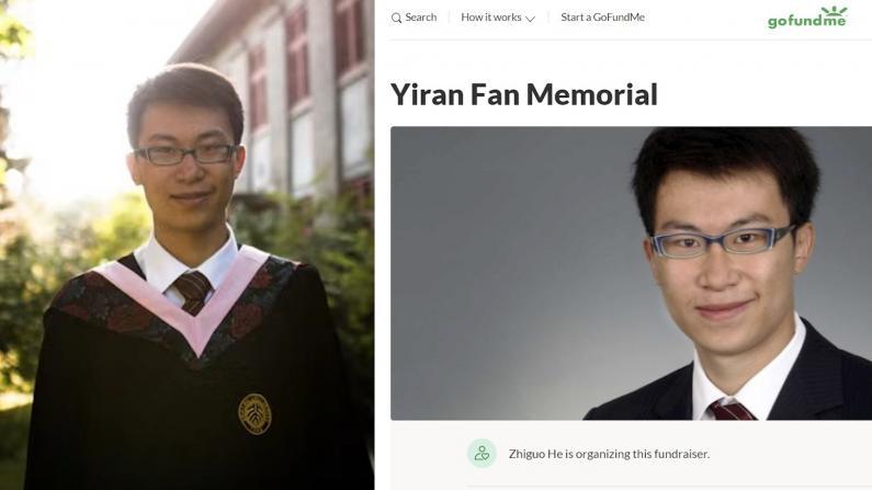 芝加哥大学、北京大学等范轶然生前校友在线捐赠