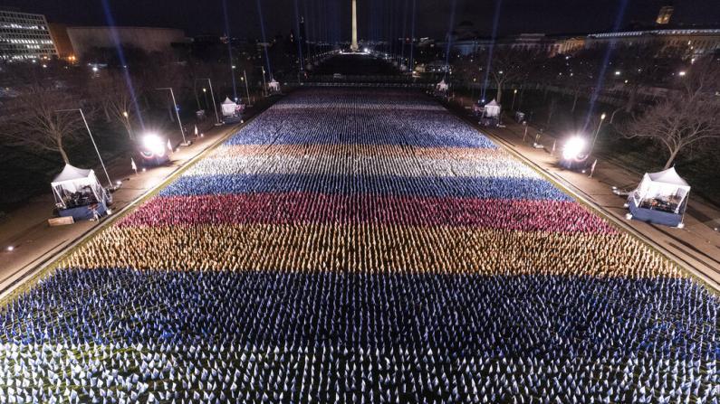 """总统就职典礼现场布置20万旗帜 将上演""""艺术灯光秀"""""""