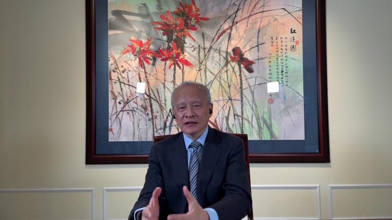 """崔天凯:中美之间只有""""合作""""这个唯一正确的选择"""
