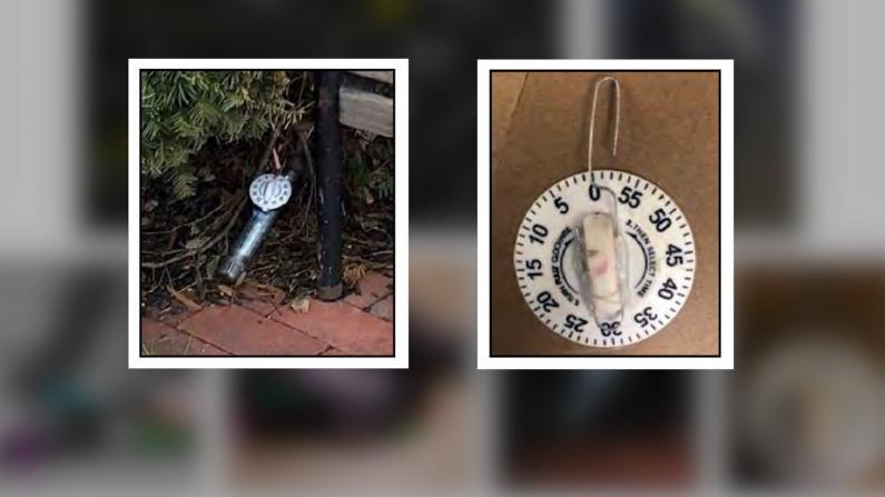 FBI公布国会炸弹新监控:前一晚被放置 配有定时器