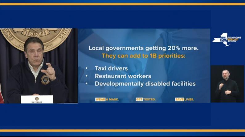 纽约州部分餐馆工人出租车司机将可预约新冠疫苗