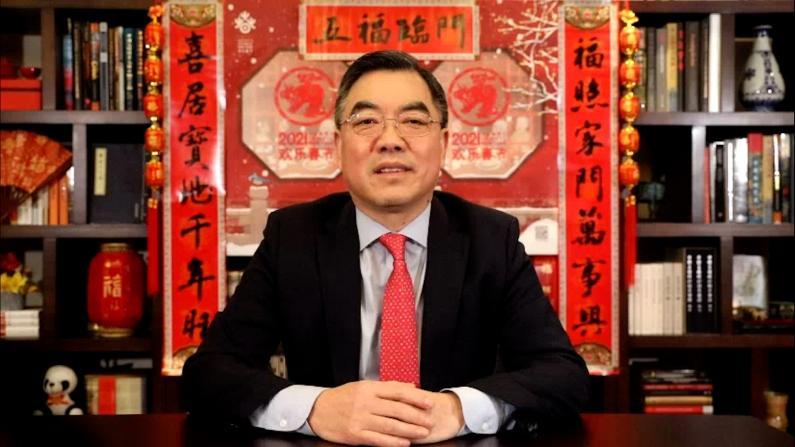 中国驻纽约总领事黄屏发表致美东侨胞新春贺词