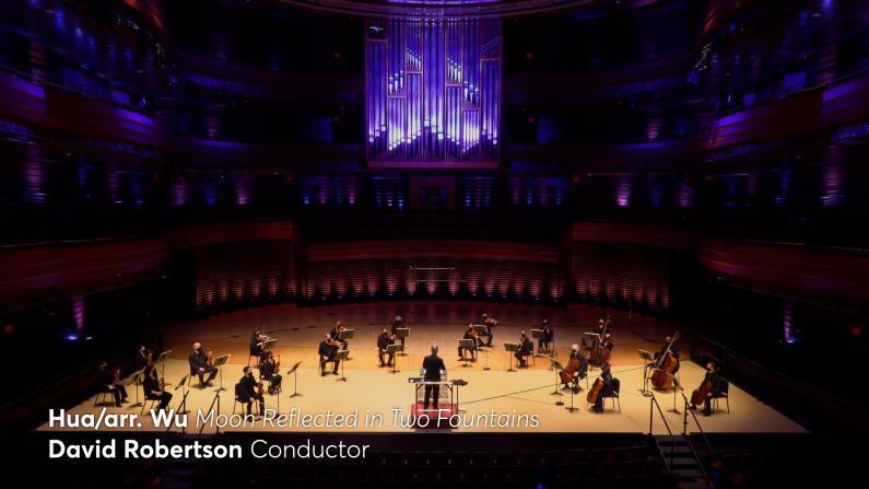 费城交响乐团新春特别演出《二泉映月》