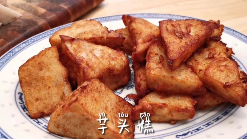 """【大头爸爸】外酥里糯 福州小吃""""芋头糕"""""""