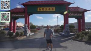 【佛州生活】来全美最萧条的唐人街置办年货 看看这里过年什么样