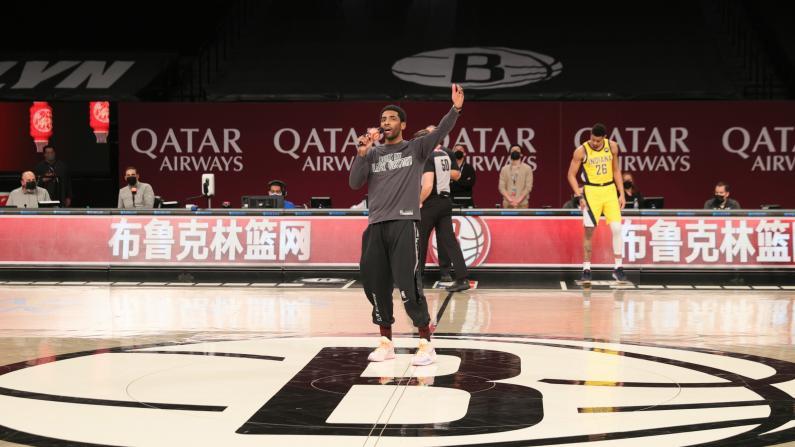 """NBA布鲁克林篮网队""""新春之夜"""" 哈登中文送祝福:牛气冲天"""
