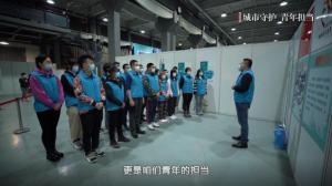 我在北京过大年:疫苗接种服务志愿者