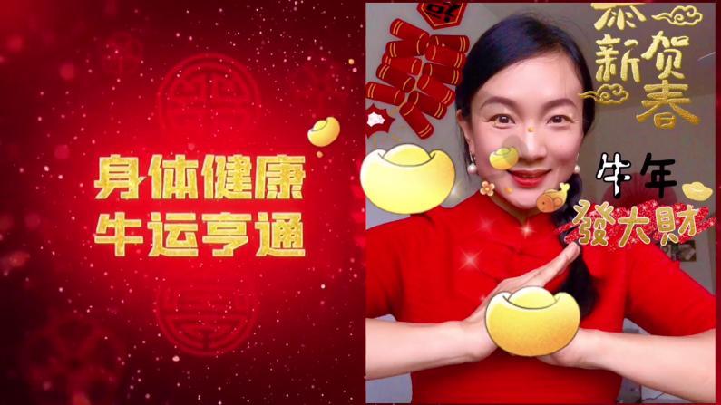 """【美天一报】如何用简单一款""""茴香水饺"""" 带你""""回乡""""过年"""