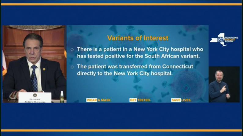 库默:纽约市拥有该州首例新冠病毒南非变种确诊患者