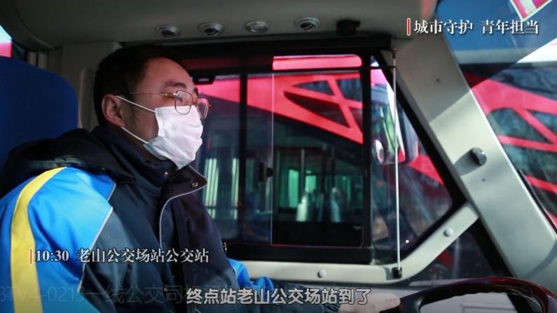 我在北京过大年:一线公交司机梁继超