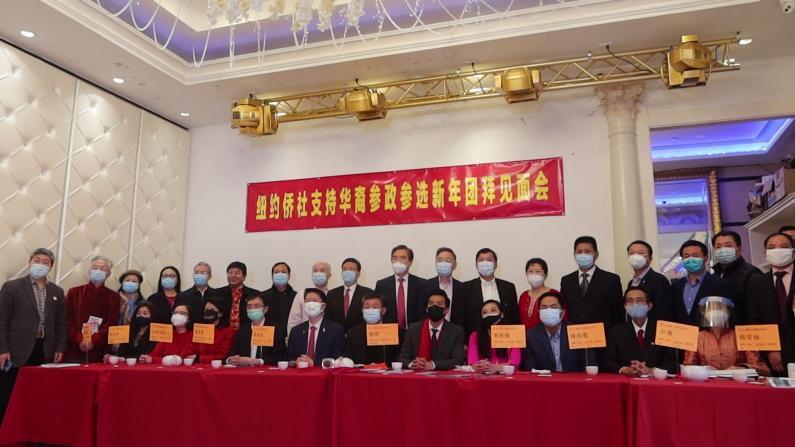 华社疫苗发放、特殊高中考试存留...纽约市议员华裔参选人各抒主张
