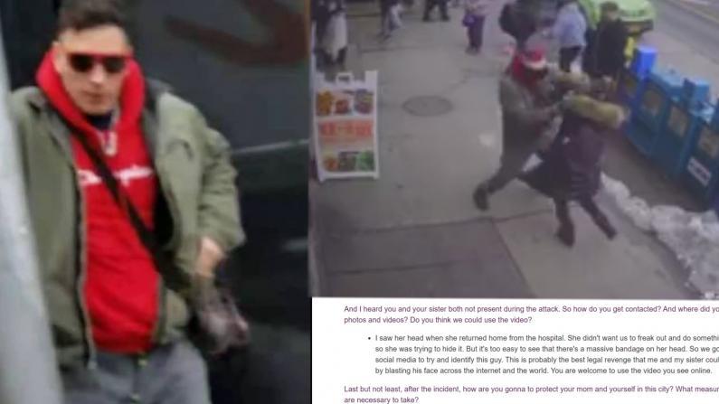 纽约法拉盛推华女嫌犯被捕 警方:非仇恨犯罪