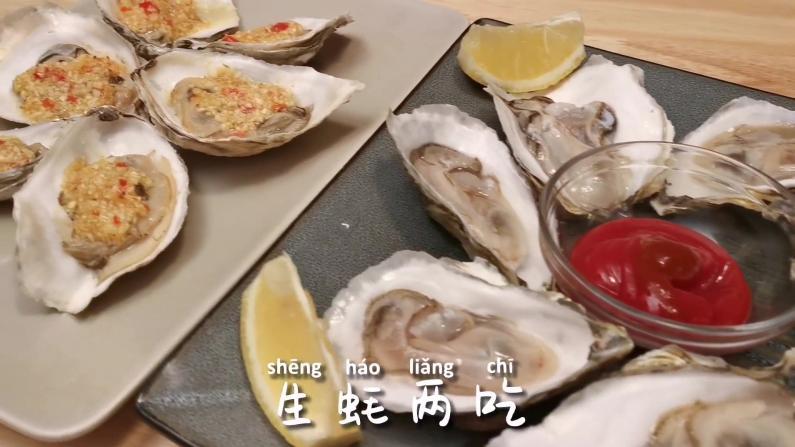 【大头爸爸】生蚝两吃 如何撬生蚝?